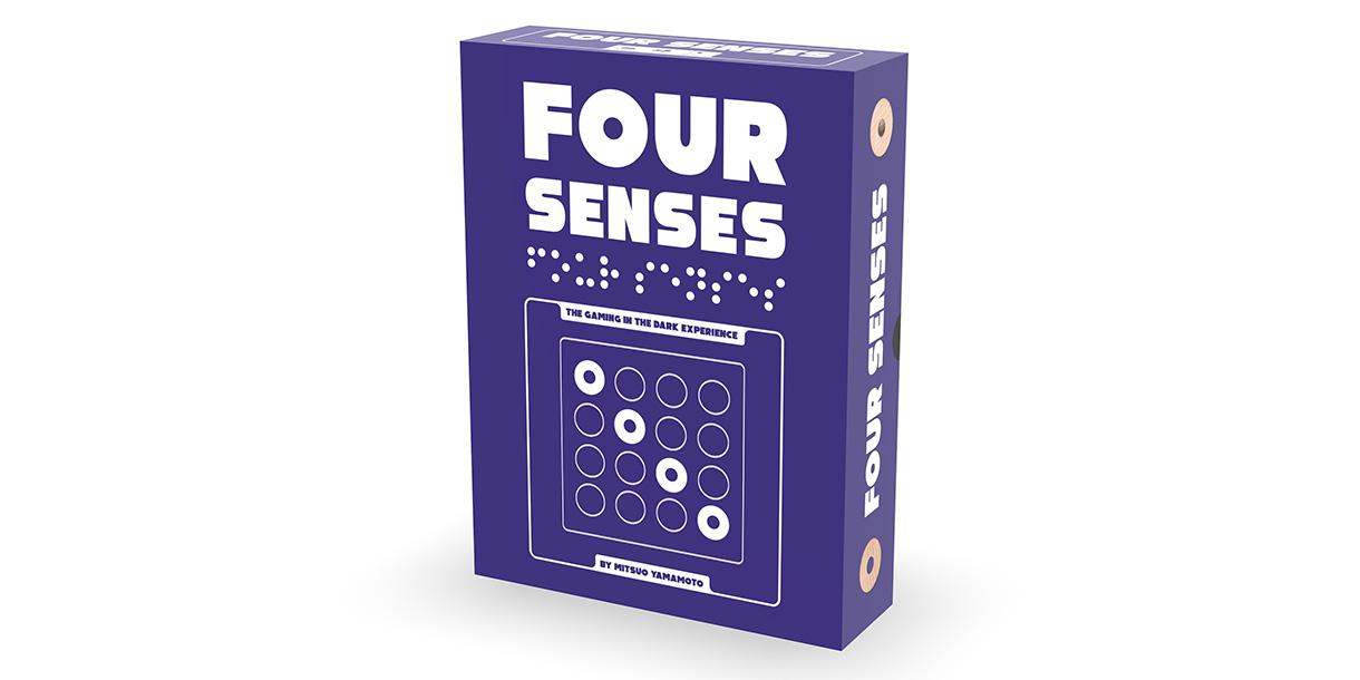 kreatives-spielzeug-aus-holz-four-senses-helvetiq-4