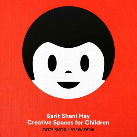 creatives-spaces-for-children-sarit-shani-hay-cover-quad