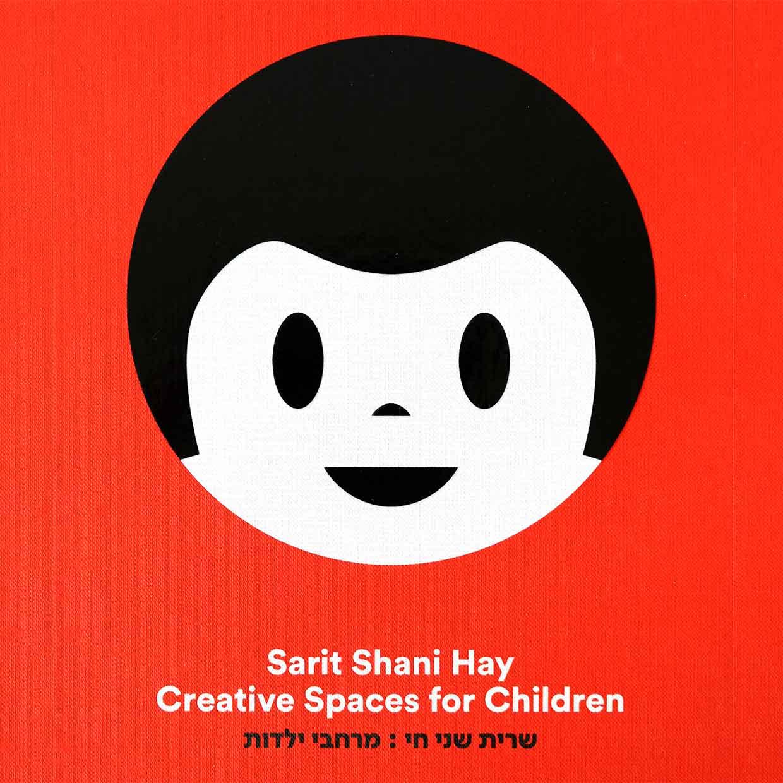 creatives-spaces-for-children-sarit-shani-hay-cover-quad