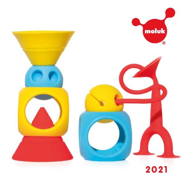 2021-moluk-design-for-kids-catalog-cover